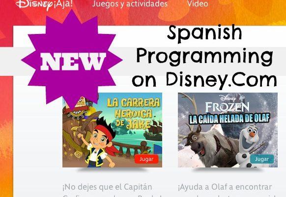 Disney Aja